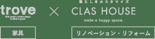 trove × clashouse